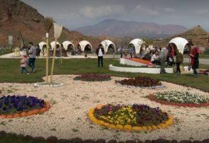 ۴ پارک در منطقه آزاد ارس به بهره برداری میرسد