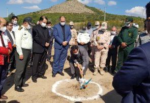 کلنگ زنی پایگاه اطفاء حریق و مرکز اداری پارک ملی ارسباران