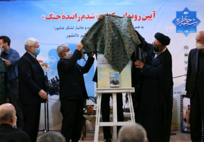 کتاب «شدم راننده جنگ» در تبریز رونمایی شد