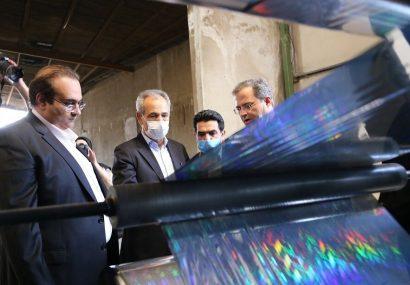 آذربایجان شرقی از واردات مواد تولید دیوارپوش و سقف کاذب بی نیاز شد