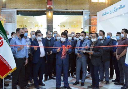 ۷۰ تولیدکننده در ۲ نمایشگاه سراسری کشاورزی در تبریز شرکت کردند