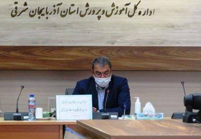 مرکز کشوری انجمن پیشگامان سلامت در آموزش و پرورش آذربایجانشرقی تشکیل شد