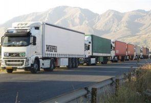 تردد بیش از ۷۳ هزار دستگاه کامیون از پایانههای مرزی آذربایجانشرقی