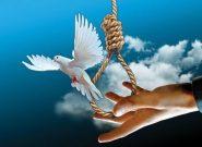 آزادی ۲۱۶ زندانی جرایم مالی غیر عمد در آذربایجان شرقی