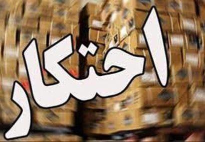 کشف و ضبط یکهزار حلب روغن خوراکی در تبریز