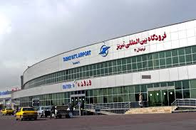 افزایش ۱۲ درصدی تعداد مسافر در فرودگاه تبریز
