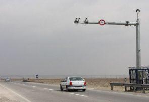 بانک اطلاعات جغرافیایی سوانح جادهای آذربایجانشرقی رونمایی شد