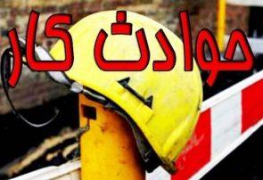 افزایش مرگ و میر ناشی از حوادث کار در آذربایجان شرقی