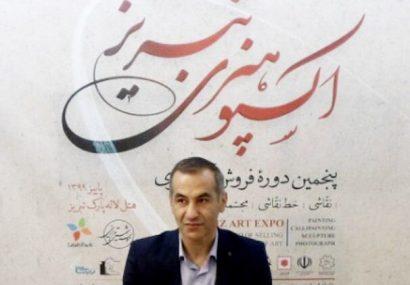 تلاش برای تبدیل بازار تبریز به منطقه عاری از اتومبیل/ اکسپوی تبریز، باید ماندگار شود