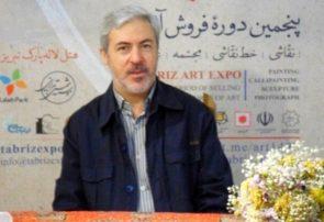 ضرورت نقشآفرینی تبریز در بازار جهانی مبادلات آثار هنری
