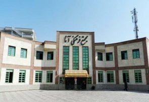 تعطیلی مراکز فرهنگی و اماکن ورزشی شهرداری تبریز