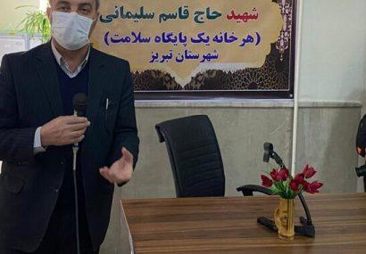 کاهش نسبی بیماران ورودی به بیمارستانهای آذربایجانشرقی در پی اعمال محدودیتها