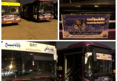 اتوبوس ویژه معلولان فردا در تبریز خدمات دهی میکند