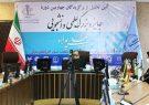 چهارمین دوره جایزه بزرگ علمی دانشجویی در دانشگاه تبریز برگزار شد