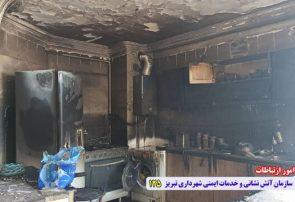 انفجار گاز شهری در کوی اشکان تبریز