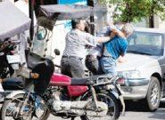 مراجعه بیش از ۳۹ هزار نفر درگیر نزاع به پزشکی قانونی آذربایجان شرقی طی سال ۹۹
