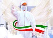 آسمانی شدن بهورز حوزهی بهداشت آذربایجانشرقی در راه مبارزه با کرونا