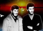 پیام تسلیت به مناسبت درگذشت مادر شهیدان محمدپور کارگر