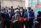 افتتاح اولین دانشگاه فرهنگیان منطقه ارسباران در اهر