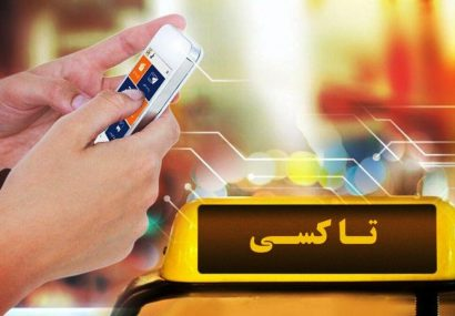 ۴۰ درصد تاکسیهای مراغه به سامانه هوشمند پرداخت کرایه مجهز شد