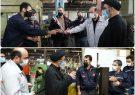 نشاط جامعه کارگری، تولید کارخانهها را رونق میدهد
