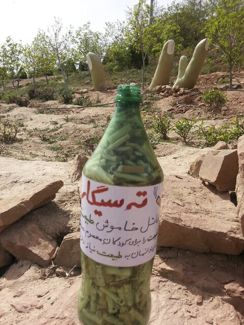 نصب بطریهای پلاستیکی مخصوص ته سیگار در تفرجگاه عینالی تبریز