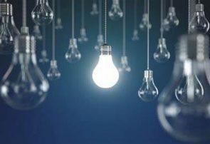 تعیین برنامه واحدهای صنعتی برای عبور از پیک مصرف انرژی در سال جاری