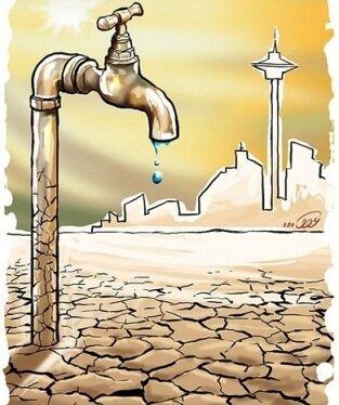 بحران آب و ورشکستگی آبی، چالش پیش روی محیط زیست است