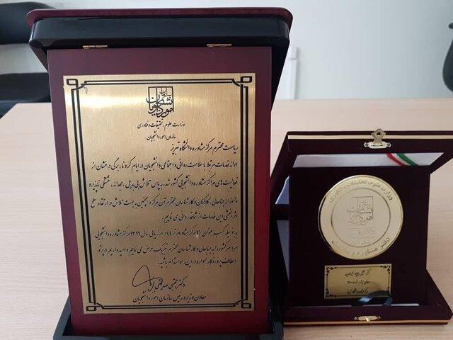 کسب عنوان برتر توسط مرکز مشاوره دانشگاه تبریز