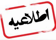 صندوقهای دستی شعب اخذ رای انتخابات شورای شهر تبریز بازشماری میشود