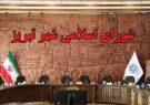جابجایی سیزدهمین منتخب شورای شهر تبریز پس از بازشماری آرا