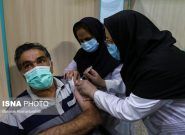 تداوم واکسیناسیون کرونایی آذربایجان شرقی از روز جمعه