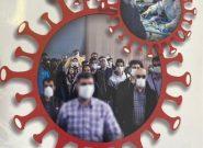 کتاب «کرونا، بینش های اجتماعی، فرهنگی و روان شناختی» در دانشگاه تبریز به چاپ رسید