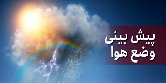 بارش رگباری باران، رعد و برق و کاهش نسبی دما طی امروز در آذربایجان شرقی