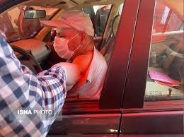 واکسیناسیون خودرویی سپاه عاشورا تا ساعت ۲۱ انجام میشود