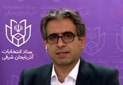 نتایج بررسی صلاحیت داوطلبان انتخابات مجلس ۲۷ آذر اعلام میشود