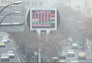 افزایش غلظت آلودگی و پایداری هوا/ ورود سامانه بارشی از شنبه