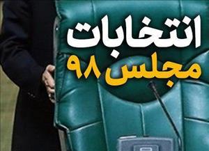 واکنش امام جمعه تبریز به مراجعات: بنده کسی را تایید یا رد نمیکنم