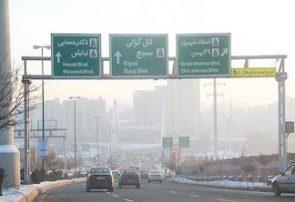 شاخص کیفی هوای تبریز در وضعیت «قابل قبول» قرار دارد
