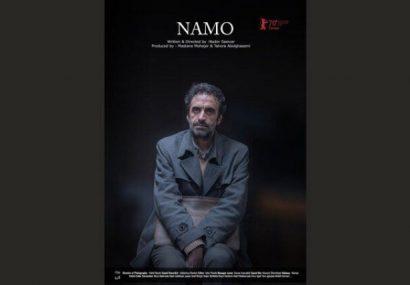 حضور فیلم نادر ساعیور بهعنوان نماینده سینمای ایران در جشنواره برلین