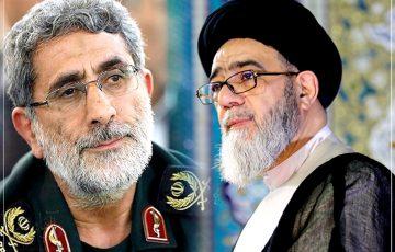 پیام نماینده ولی فقیه در استان در پی انتصاب فرمانده جدید سپاه قدس
