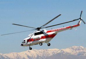 بالگرد هلالاحمر به روستاهای محصور در برف آذربایجانشرقی اعزام شد