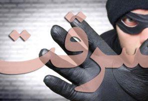 هشدار پلیس آذربایجان شرقی در مورد کلاهبرداران تست کرونا