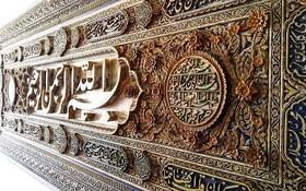 ثبت ۹ اثر منقول آذربایجان شرقی در فهرست آثار ملی