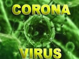 تایید ابتلای سه مورد جدید به کروناویروس در قم و اراک