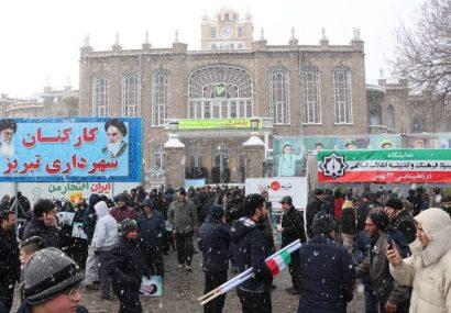 حضور پرشور خانواده بزرگ شهرداری تبریز در راهپیمایی ۲۲بهمن