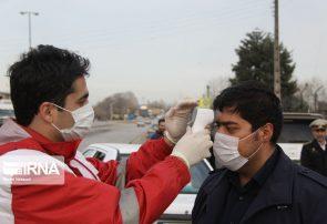 غربالگری و تبسنجی ۵۳ هزار نفر در مبادی ورودی آذربایجانشرقی
