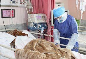 افزایش شمار مبتلایان و فوتیهای کرونا در آذربایجان شرقی