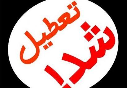 تمدید تعطیلی مدارس آذربایجانشرقی تا پنجشنبه