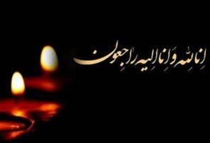 پیام امام جمعه تبریز و استاندار آذربایجان شرقی در پی درگذشت مادر شهیدان پرهیخته